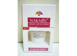 Nakabel Anti Chronic Melasma 15мл