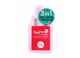 Baby Bright Tok Tok Collagen Baby Whitening Booster 6мл