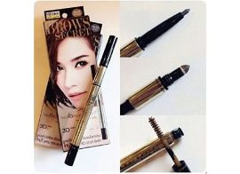 Mistine 3D Brows Secret Brow Set