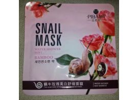 Pibamy Snail Mask Water Shower Mist Bamboo Roses