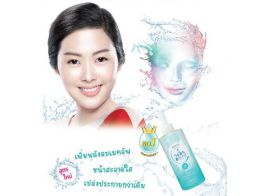Bifesta  Cleansing Lotion Sebum 300мл