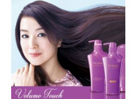 SHISEIDO TSUBAKI Volume Touch Hair Conditioner 500мл