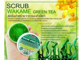 Wakame Green Tea Body Scrub 50г