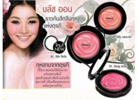 Mistine Pure Rose Blush On