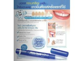 Mistine White Teeth  Whitening Cream
