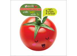 Smooto Tomato Gluta Aura Sleeping Mask 10г