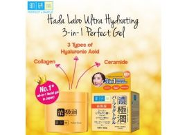 Hada Labo Perfect Gel 14г