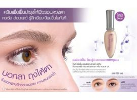Mistine Regerating Eye Concentrate Cream 9 мл
