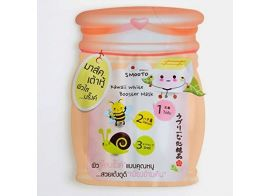 Smooto Kawaii White Booster Sleeping Mask 10мл