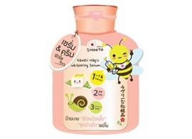 Smooto Kawaii White Magic Whitening Serum 10г