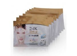 24K Active Golden Yulan Oil Facial Mask 10шт