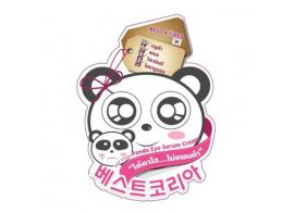 Best Korea Panda Eye Serum Cream 8мл