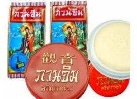 Kuan Im Whitening face cream, 3 g