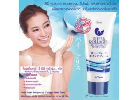 Faris Super Kollagen 3D Collagen Whip Foam 80г