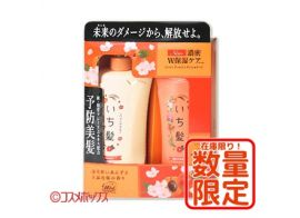 Kracie Hair dense W Moisturizing Care Shampoo & Conditioner по 480мл