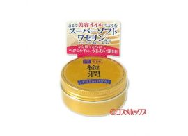 Hada Labo GOKUJUN Premium Hyaluronic Acid Oil Jelly 25г