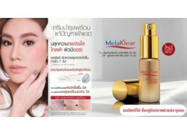 Mistine Wake up White Booster Care Cream 13мл