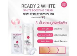 Cathy Doll White Boosting Cream 75мл