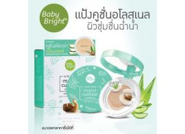 Baby Bright Aloe Snail Moist Cushion SPF50 PA+++ 15г