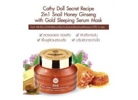 Cathy Doll 2in1 Snail Honey Ginseng with Gold Sleeping Serum Mask 70г