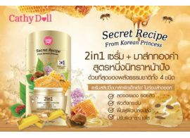 Cathy Doll 2in1 Snail Honey Ginseng with Gold Sleeping Serum Mask 3,5г