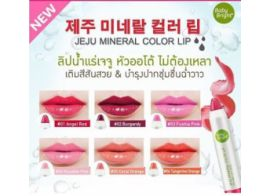Baby Bright Jeju Mineral Color Lip 3г