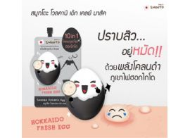 Smooto Volcanic Egg Clay Mask 10г