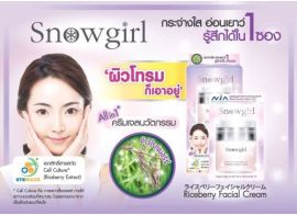 Snowgirl Riceberry Facial Cream 6г