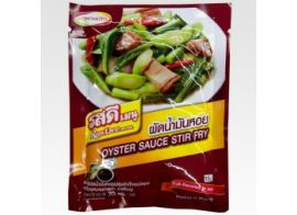Stir Fry Oyster Sauce Powder 70г