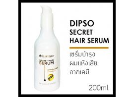 Dipso Secret Hair Serum 200мл