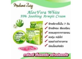 Aloe Vera White 99% Soothing Armpit Cleam 5г