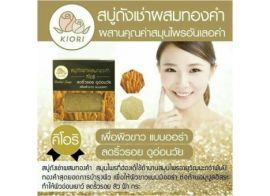 KIORI Herbal Soap 60г