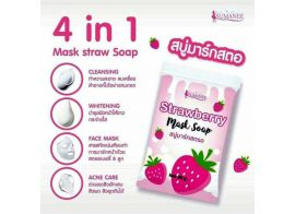 Strawberry Mask Soap 30г