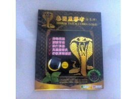 Herbal Patch Cobra Gold 5шт