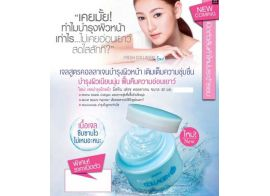Mistine Fresh Collagen Gel 40мл