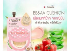 Smooto Tomato Aloe Snail BB & AA Cushion 10г