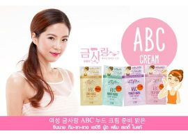 ABC Cream Ready Bright For Face SPF50 PA+++ 5г