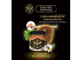 Siam Bees Apitherapy Bee Venom Balm 50г