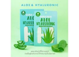 Bania Aloe Hyaluronic Facial Mask