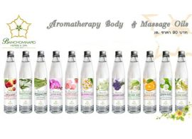 Sweet Almond Massage Oil 90мл