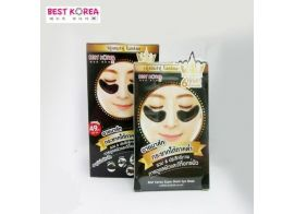 Best Korea Super Black Eye Mask 2шт