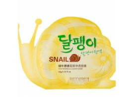 Bedirui Snail Whitening & Clear Mask