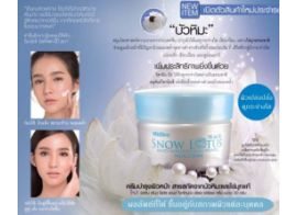 Mistine Snow Lotus And Whitening Pearl Facial Cream 30г