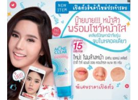 Mistine Acne Clear Beauty White and Oil Control Foam 85г
