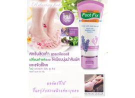 Mistine Foot Fix Salt Scrub 50г
