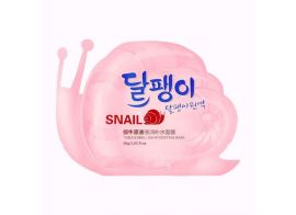 Bedirui Snail Time Embellish Hydrating  Mask