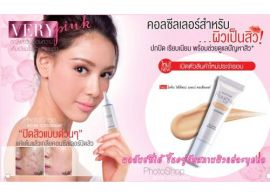 Mistine Photoshop Acne Concealer 9г