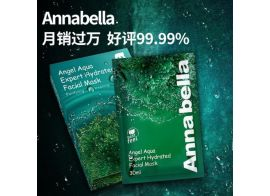 Annabella Angel Aqua Expert Hydrated Facial Mask 1шт