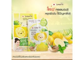 Smooto Lemon-C Snail Soothing Gel 50мл