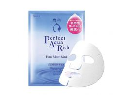 Shiseido Senka Perfect Aqua Rich Extra Moist Mask